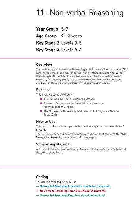 11 Non Verbal Reasoning Year 5 7 Workbook 6 Ae Publications
